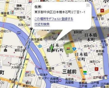 東京都中央区日本橋本石町2-1-1 - Google マップ